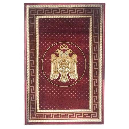 Templom szőnyeg keselyű - 1
