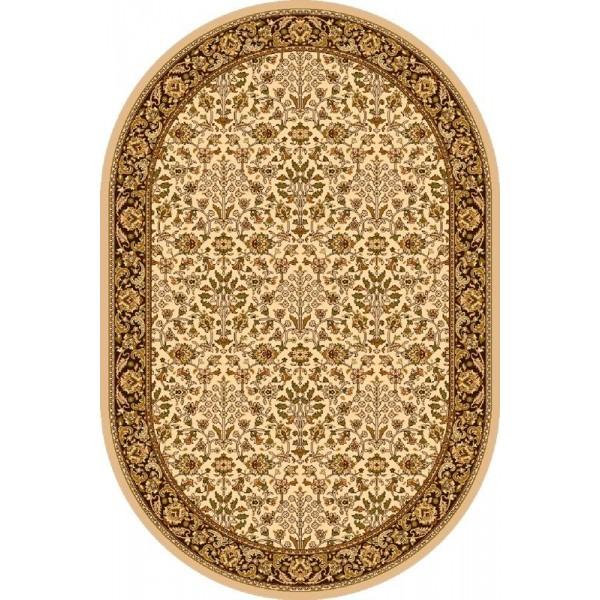 Itamar ovális krém gyapjú szőnyeg - 1
