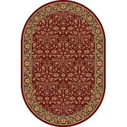 Itamar rubin ovális gyapjú szőnyeg - 1